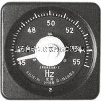 上海自动化仪表一厂45L1-Hz广角度频率表