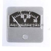 上海自动化仪表一厂63L7-V方形交流电压表