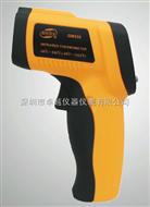 红外测温仪GM1350