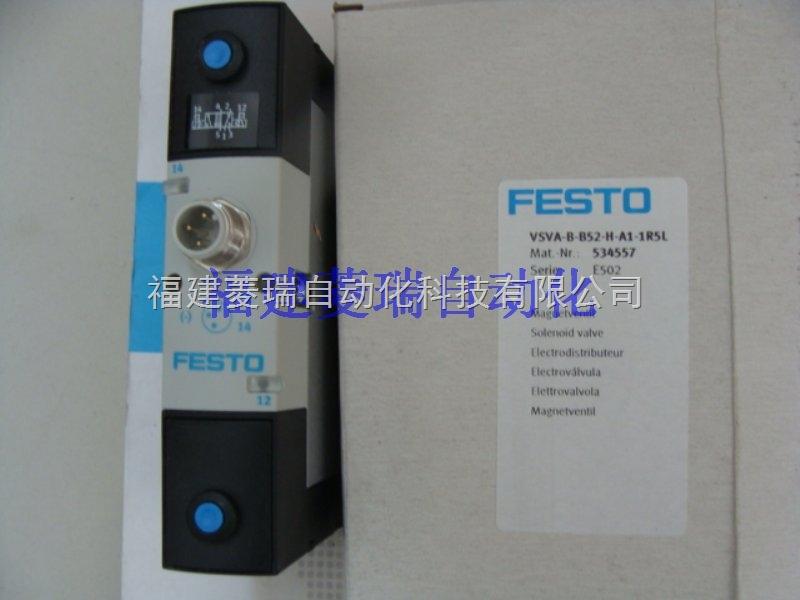 FESTO费斯托534557电磁阀VSVA-B-B52-H-A1-1R5L特价供应