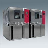 TL225高低溫恒溫試驗箱