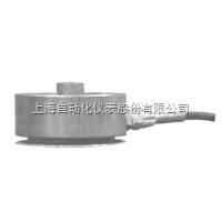 上海自动化仪表厂BHR-43电阻应变负荷传感器