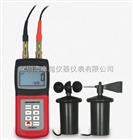 AM4836C多功能風速風向儀