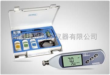 上海三信PHB-2便攜式pH計