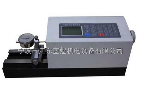 光栅式指示表检定仪,指示表检定装置