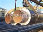 電力管道保溫管廠家,聚氨酯保溫管價格,聚氨酯防腐保溫管