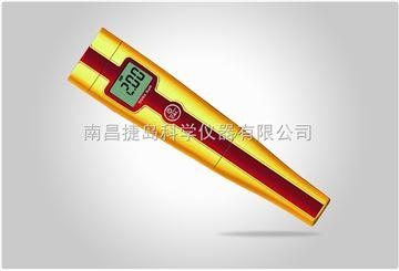 上海三信5053笔式高浓度盐度计