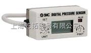 PS1100-R06L,销售日本SMC数字式压力传感器