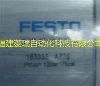FESTO费斯托163336气缸DNC-40-35-PPV-A现货特价