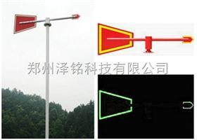 DAF-08全套夜光风向标/化工企业全套夜光风向标