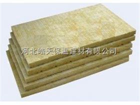 1000*600出口型岩棉保温板厂家