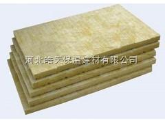 低价岩棉保温板厂家,河北岩棉板价格