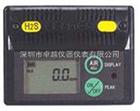 XS-2100微型硫化氢检测器(绿色产品)