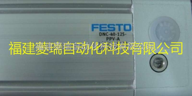 FESTO费斯托175288气缸DNC-40-125-P现货特价