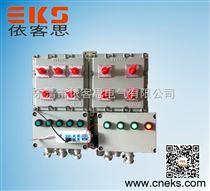 BXM52-T6BXM52-T6铝壳防爆照明配电箱BXM52-T6防爆照明配电箱直销山东