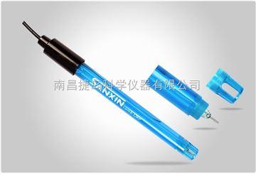 上海三信301-C塑殼ORP復合電極