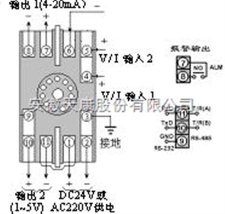 swp20系列电压,电流转换模块
