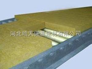80mm外墙岩棉板8公分防火岩棉板
