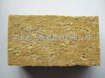 外墙防火岩棉板产品报价,厂家Z低报价