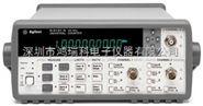 频率计现货Agilent 53132A