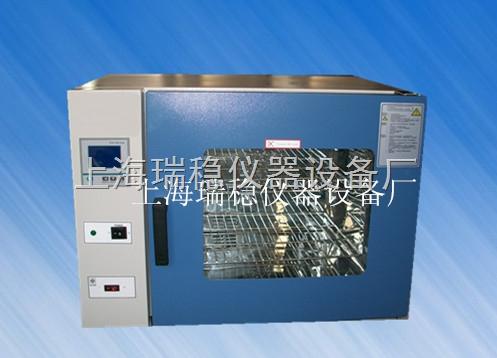上海瑞稳仪器设备厂
