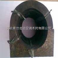 红松木空调木托DN300型
