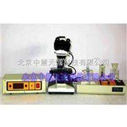 气压分析式铁谱仪系统  型号:BUETP-X2 中慧