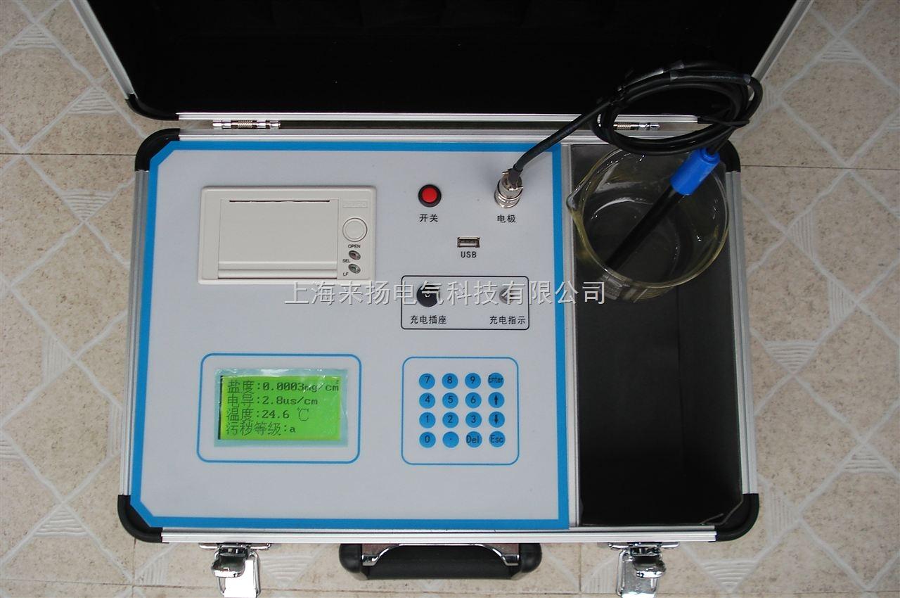 盐密度测量仪