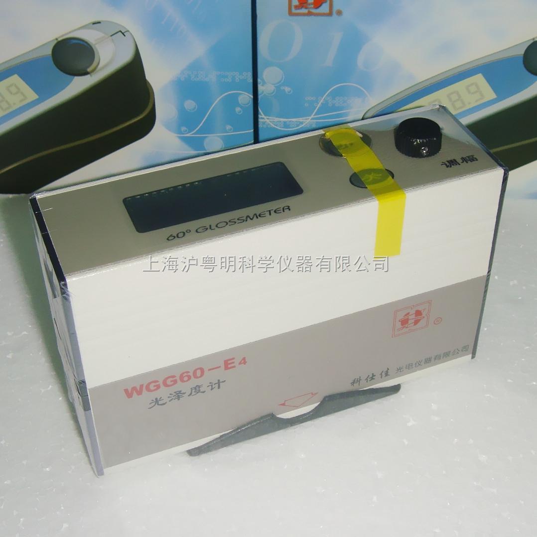 WGG60-E4科仕佳光澤度計/陶瓷光澤度儀上海批發價錢優惠.木材.地板油漆光澤度計WGG60-E4