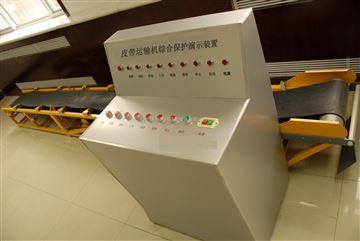 TKMAY-03膠帶輸送機及安全保護實驗演示裝置