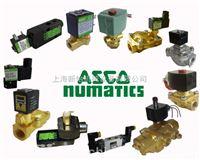 8290B053SM2ASCO WBIS8223A310电磁阀,ASCO 8360G74 220VAC电磁阀
