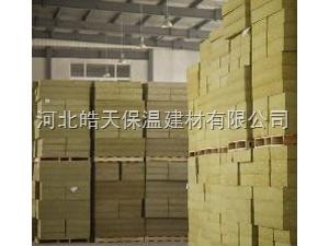 岩棉板价格-岩棉复合板-外墙岩棉复合板