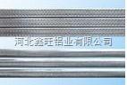 供应各型号中空铝条价格