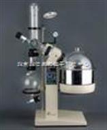 HG19-RE-6000A旋转蒸发器 化工旋转蒸发器 食品旋转蒸发器