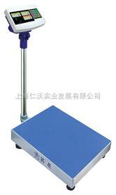 XK3150C規矩電子秤規矩XK3150C-60kg電子地稱