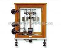 TG628A上海良平全自动机械分析天平TG628A