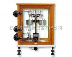 上海良平全自动机械分析天平TG328B