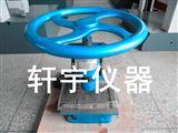 CP橡胶试验机橡胶冲片机