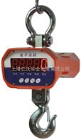 藍箭OCS-XZ-CCE藍箭OCS-XZ-CCE-30t吊秤,LDE直線式電子吊秤,打印圖片