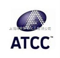 ATCC8739 大肠杆菌