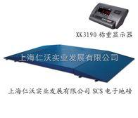 XK3190-电子地磅SCS-3000KG电子地磅 不锈钢电子地磅 防爆地磅秤