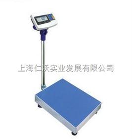 XK3150C規矩電子稱上海規矩XK3150C-200kg落地式臺秤