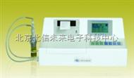 HG19-F732-VJ冷原子吸收测汞仪 各种液体样品测汞仪 微量测汞仪