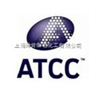 ATCC10231白色假絲酵母/白色念球菌