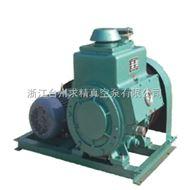 2X-70A旋片式真空泵  双级旋片式真空泵