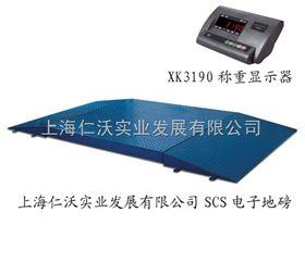 XK3190-A12E闵行哪里有地磅 2000KG电子地磅价格 地磅秤销售厂家