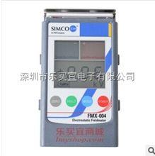 FMX-004日本SIMCO FMX-004静电电压测试仪
