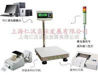 JWE(I)钰恒可带打印的电子秤(20KG电子秤)不干胶打印电子秤