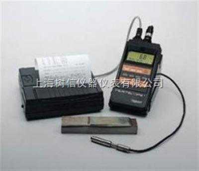 MP30鐵素體含量測定儀