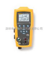 Fluke 719Pro 电动压力校准器